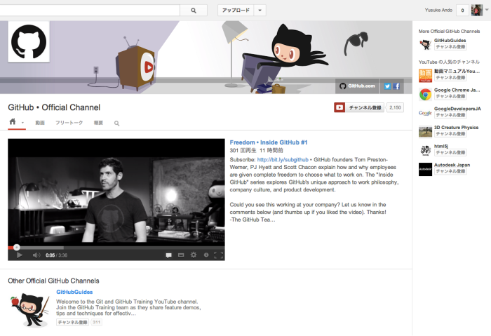 GitHub_•_Official_Channel_-_YouTube-2