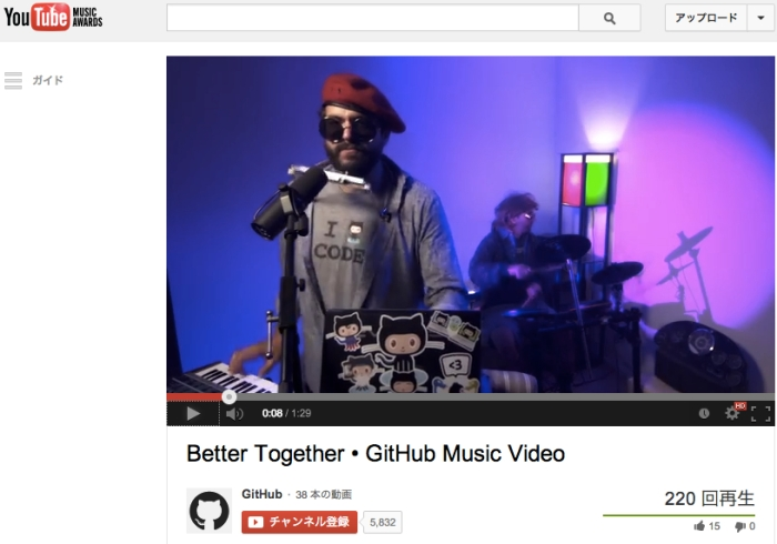 Better_Together_•_GitHub_Music_Video_-_YouTube